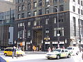 Carbide and Carbon Building, street level.jpg