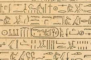 Alara of Nubia