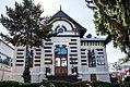 Casa farmacistului Vasiliu, azi Palatul Copiilor Botoșani.jpg