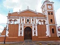 Catedral Nuestra Señora del Pilar.jpg