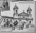 Cathedral of St Joseph Sofia old.jpg
