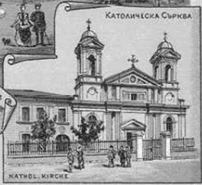 Cathedral of St Joseph Sofia old