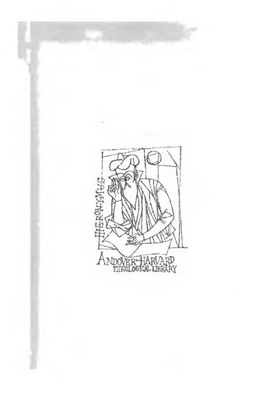 File:Catholic Encyclopedia, volume 9.djvu