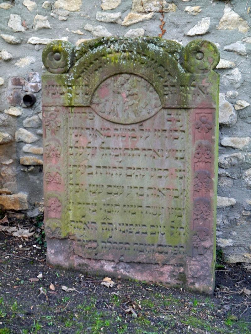 Cemetery-Battonnstrasse-GS-0120-0057-Mosche ben Jechiel Michel Zunz (Mosche Zunz zum Paradies) (17.11.1697).jpg