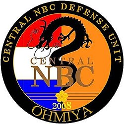 Central Nuclear Biological Chemical Weapon Defense Unit.jpg