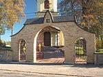 Cerkiew św. Dymitra w Żerczycach 05.jpg