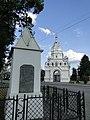 Cerkiew w Wasilkowie.JPG
