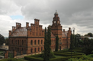 Eclecticism in architecture - Residence of Bukovinian and Dalmatian Metropolitans, by Josef Hlávka, 1882, Chernivtsi.