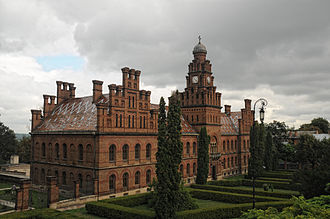 Eclecticism in architecture - Residence of Bukovinian and Dalmatian Metropolitans, by Josef Hlávka, 1882, Chernivtsi, Ukraine, with a basis in Brick Gothic.