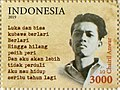 Chairil Anwar 2019 stamp of Indonesia.jpg