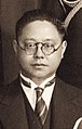 Chang Chung chih.jpg