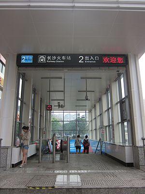 Changsha Metro - Changsha Railway Station (Line 2, Changsha Metro).
