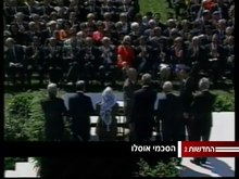 Fil:Channel2 - Oslo Accords.webm