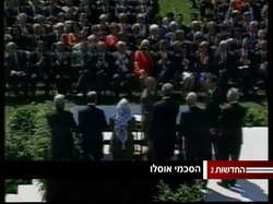 پرونده:Channel2 - Oslo Accords.webm