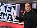 Channel 1 Israel DSC0421.jpg