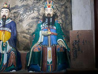Cheng Ji (Shu Han) Shu Han military officer in the Three Kingdoms period