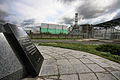 Chernobyl-4 and the Memorial 2009-001.jpg