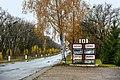 Chernobyl (38840678852).jpg