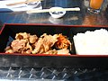 Chicken karaage bento by adactio in Brighton.jpg
