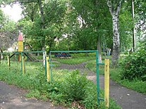 Children's playground in Arkadak 04526.jpg