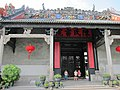 China IMG 2754 (28960916173).jpg