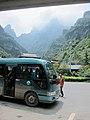 China IMG 2840 (29584602125).jpg