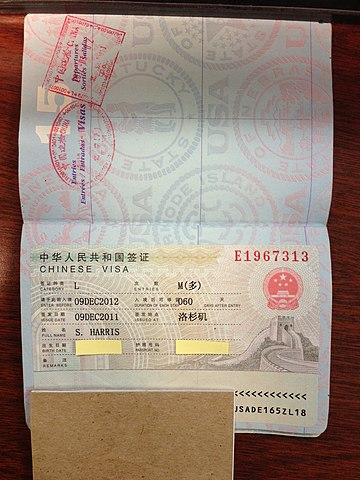 Chinese Visa For US Tourist