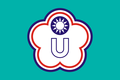 Chinese Taipei University Sports Flag.PNG