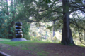 Chris Booth- Peacemaker, Wellington Botanic Gardens - 04 copy.png