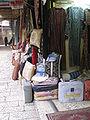 Christian Quarter IMG 9462.JPG