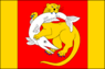 Chropyne CZ flag.png