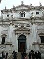 Church Sab Salvador - San Marco, Venice.jpg