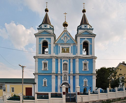 Church of Saint Michael Archangel, Mazyr