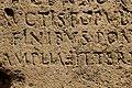 Cippus of the pomerium Claudius Musei Vaticani inv.9268 n2.jpg