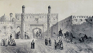City Gate, Tabriz
