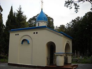 Meshchersky - A Meshchersky family chapel and crypt in Warsaw cemetery.