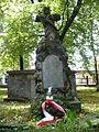 Cmentarz rzymsko-katolicki tzw. stary w Krośnie, ul. Krakowska 1 hanica108.JPG