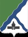 Coat of Arms of Berdsk (Novosibirsk oblast).png