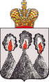 Coat of Arms of Kamchatka obl (1841).png