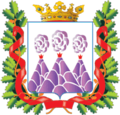 Coat of Arms of Kamchatka oblast proposal (2001).png