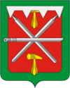 Coat of Arms of Leninsky rayon (Tula oblast).png