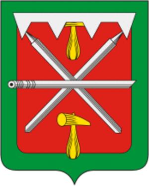 Leninsky District, Tula Oblast - Image: Coat of Arms of Leninsky rayon (Tula oblast)