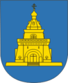 Coat of Arms of Słaŭharad, Belarus.png