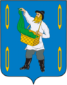 Coat of Arms of Savinsky rayon (Ivanovo oblast).png