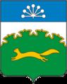 Coat of Arms of Sibai (Bashkortostan).png