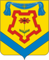 Coat of arms of Otradnaya.png
