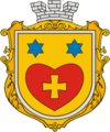 Coats of arms of Vlasivka.PNG