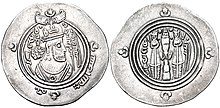 Coin of al-Muhallab ibn Abi Sufra, minted in Bishapur.jpg