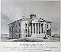 Colonial Building Newfoundland.jpg