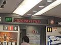 Coronavirus announce and person wearing maskin Tokaido Shinkansen.jpg
